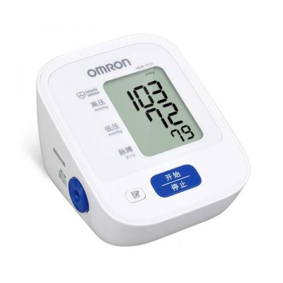 【本周特价 原价:198  特价:169 】欧姆龙上臂式电子血压计HEM-7121非语音家用全自动加压