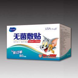 【爆品】海氏海诺无菌敷贴10cm×10cm(80片/盒)