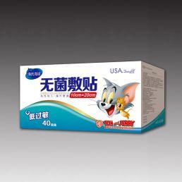 【爆品】海氏海诺无菌敷贴10cm×20cm(40片/盒)
