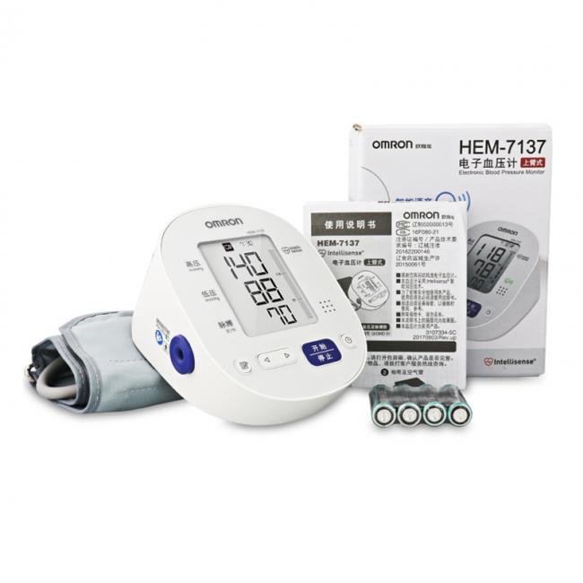 欧姆龙电子血压计HEM-7137智能上臂语音播报
