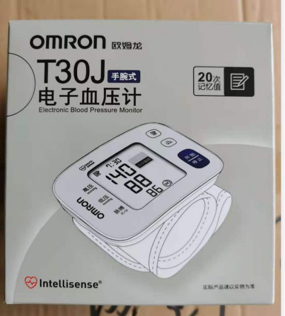 【本周特价 原价:195  特价:185】欧姆龙腕式电子血压计 HEM-T30J