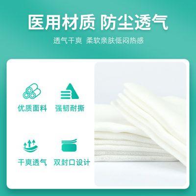 【本周特价】维德纸塑袋医用纱布敷料A1型(灭菌折叠)8cm*10cm-8p 5块/袋