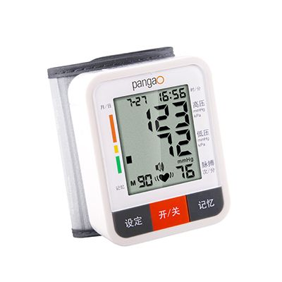 【本周特价】攀高腕式电子血压计PG-800A31带语音