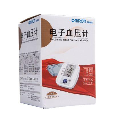 欧姆龙HEM-8102K全自动上臂式电子血压计非语音