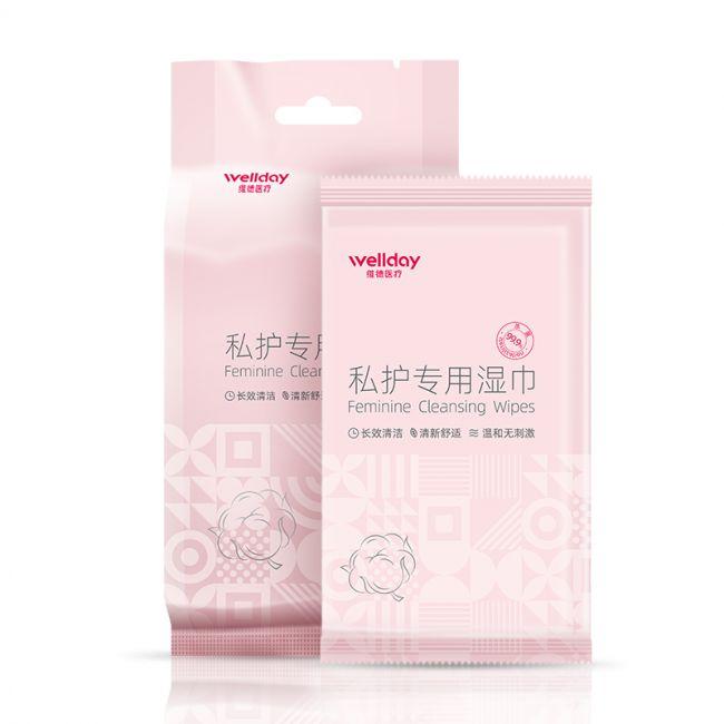 【爆品】维德女性私护湿巾 10片/包